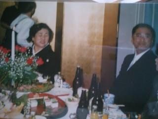 祖母久子さんと叔父實さんの写真.JPG
